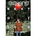 ele-king Vol.12