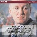 ベートーヴェン:ピアノ三重奏曲第7番変ロ