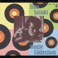 シングル・コレクション1973~1987