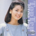Teresa Teng Top Ten~カバー集~