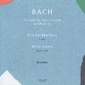 バッハ:ヴィオラ・ダ・ガンバとチェンバロのためのソナタ第1番