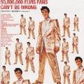 エルヴィスのゴールデン・レコード 第2集