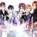 「夢」~ムゲンノカナタ~ [CD+DVD]<初回生産限定盤A>