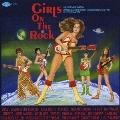 GIRLS ON THE ROCK~乙女のロック伝説~