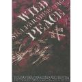 "TOKYO SKA PARADISE ORCHESTRA TOUR ""Wild Peace"" FINAL at Saitama Super Arena 2007.1.14 DVD"