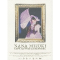 NANA MIZUKI LIVE MUSEUM×UNIVERSE