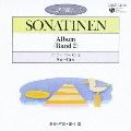 CDピアノ教則シリーズ 19::ソナチネ アルバム2 8番~15番