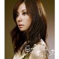 百恋歌/遠く離れても [CD+DVD]
