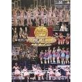 Hello!Project 2007 Summer 10th アニバーサリー大感謝祭~ハロ☆プロ夏祭り~