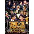 M-1 グランプリ the BEST 2001-2006 DVD-BOX<初回限定版>