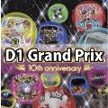 D-1グランプリ 10th anniversary~超然パラパラへの道~ [CD+DVD]