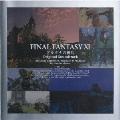 「FINAL FANTASY XI アルタナの神兵」オリジナル・サウンドトラック