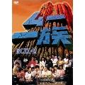 ムー一族 DVD-BOX 2(7枚組)