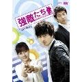 強敵たち -幸せなスキャンダル!- DVD-BOXII