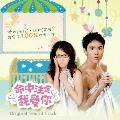 「ハートに命中! 100%」オリジナル・サウンドトラック [CD+DVD]
