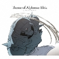 Theme of Alphonse Elric by THE ALCHEMISTS