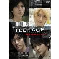 TEENAGE-「月と嘘と殺人」スピンオフ-