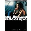 セックスと嘘とビデオテープ スペシャル・エディション