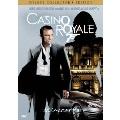 007 カジノ・ロワイヤル デラックス・コレクターズ・エディション