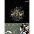 イ・サン DVD-BOX III