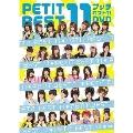 プッチベスト 11 DVD