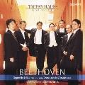 ベートーヴェン:七重奏曲 Op.20 弦楽三重奏のためのセレナード Op.8