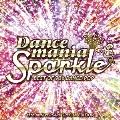 ダンスマニア・スパークル ~ベスト・オブ・90's・ダンス・ポップ~
