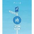晴ときどき曇 [Blu-spec CD+DVD]<初回生産限定盤>