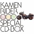 KAMEN RIDER OOO SPECIAL CD-BOX [6CD+DVD]<初回生産限定盤>