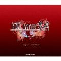FINAL FANTASY零式 オリジナル・サウンドトラック<通常盤>