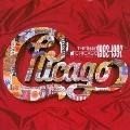 ハート・オブ・シカゴ 1982-1997<完全生産限定スペシャルプライス盤>