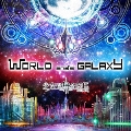 WORLD end's GALAXY [CD+DVD]