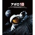 アポロ18 ブルーレイ[CPBS-10745][Blu-ray/ブルーレイ] 製品画像
