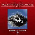 ETERNAL EDITION YAMATO SOUND ALMANAC 1978-V 宇宙戦艦ヤマト2 BGM集 Part1