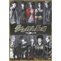 シュガーレス DVD-BOX<通常版>