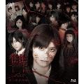 讐 ~ADA~ 第二部 絶望篇 [Blu-ray Disc+DVD]