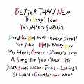 BETTER THAN NEW - The Song I Love -