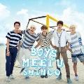 Boys Meet U<通常盤>