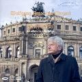 モーツァルト:ピアノ協奏曲集 3 ピアノ協奏曲 第20番、第21番
