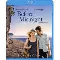 ビフォア・ミッドナイト ブルーレイ&DVDセット [Blu-ray Disc+DVD]<初回限定生産版>