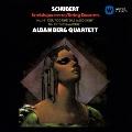 シューベルト:弦楽四重奏曲 第14番「死と乙女」 第13番「ロザムンデ」
