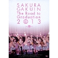 さくら学院 The Road to Graduation 2013 ~絆~