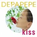 Kiss<通常盤>