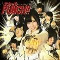 スカッとPUNCH!! (Type1)