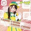 TRAIN=TRAIN=TRAIN=TRAIN あいりんver<数量限定盤>
