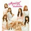 NoNoNo (Japanese ver.) (ウンジ ver.)<初回生産限定盤>