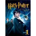 ハリー・ポッターと賢者の石[1000477765][DVD] 製品画像