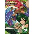 テレビアニメ ドラゴンコレクション 3