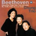 ベートーヴェン:ピアノ三重奏曲第1番&第5番「幽霊」