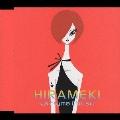 HIRAMEKI<通常盤>
